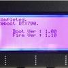DTX700のファームウェア更新