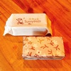 【台湾土産の代表】パイナップルケーキのオススメ2選を食べ比べ!
