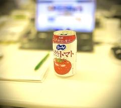 ★トマトジュース