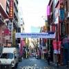 【韓国旅行】平昌オリンピックとソウル観光②(明洞黄金牧場で朝食)