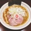 【ラーメングルメ】新宿にあった絶品煮干しそばのことをコーヒーを飲みながらしみじみと、、、