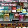 電子タバコの見本市会場みたいな雰囲気となるドン・キホーテのアダルトコーナー