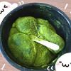 セブン宇治抹茶のわらび餅