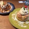 松山市大街道のカフェ「ALLEGRIA COFFEE( アレグリアコーヒー)」の個室でまったり。おすすめはモーニング!