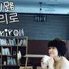 VIVA 韓国 LIFE