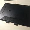 理想のiPadケースを探す。重くてゴツいのがいいのか、軽くて薄いのがいいのか?あるいは…?