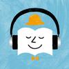 オーディオブックが好き過ぎるのでその魅力を熱く語る。Audible(オーディブル)の解説付き。