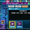 【検証】☆10のSアビは2種同時発動するのか【確認】