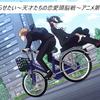 【かぐや様は告らせたい】アニメ第三話の感想※ネタバレ注意!!
