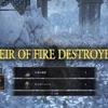 【ダークソウル3】ボス:王者の墓守と墓守の大狼攻略【DLC攻略】