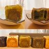 【河原町】京都の有名パン屋「Walder(ワルダー)」の四角いあんぱんはどんな味?
