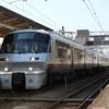 【JR九州】783系 CM31 特急きりしま6号宮崎ゆき(6006M)