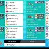 【最高336位/最終爆死】昏睡必至ニンフガア【S2シングル使用構築】