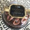 【コンビニ】ローソンのGODIVAコラボ ショコラロールケーキ