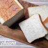 パネトーネマザー酵母で焼くシンプル食パン
