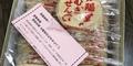 【ふるさと納税】 福島市 返礼品がとどきました。太陽堂のむぎせんべい 角箱26袋(52枚)
