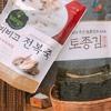 美味しい韓国料理を手軽に家庭で作って食べてみたいの巻