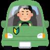 【ブラジル自動車免許取得への道5】実技試験の内容~免許発行までの手続き