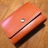 財布も身軽に(三つ折り財布)