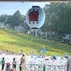 【真夏の雪まつり!?】バーベキューだけじゃない!六甲山カンツリーハウスの魅力!