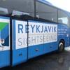 アイスランドのゴールデンサークルに行きたいのに前途多難なスタート