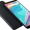 最強ハイエンド中華スマホOne Plus 5T レビュー!iphoneからAndroidへの乗り換えに最適!