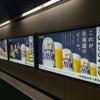 【北海道】夏の小樽・札幌旅行2泊3日の旅行記。競馬、ビール、グルメ、すべてを満喫してきました!