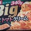 [20/10/22]オーマイ Big かにトマトクリーム 340g 198円(D!REX)
