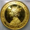 ブリティッシュ インディア1883年 カルカッタ博覧会メダルMS62