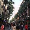 台北の旅2日目 阜杭豆漿、迪化街、人和園雲南菜、圓山、鶯歌、驥園川菜餐廳