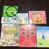 絵本の紹介―子ども読書会「ほんのとびら」開催レポート