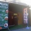 ゆんたく酒場「ICHARI BAR」(いちゃりば)で「タコライス」 500円 #LocalGuides