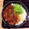焼肉丼が500円で食べられる!高松で安くて美味しいお肉を食べるなら 炎伝(ひでん)に行くべき!