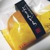 *菊家* ぷりんどら 194円(税込) 【大分県大分市】