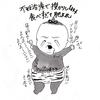 不妊3年【初・再診編】東神奈川の不夜城クリニックKLCルポ