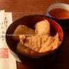 食べると病除けになる 京都の大根焚き