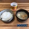 40代のダイエット  ブログ  144日目 ┌|≧∇≦|┘ 【赤エイに気を付けろ!】 【バタフライアブスしながら腹筋ローラー】