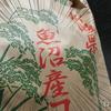 ガチな魚沼産コシヒカリとサトウのごはん(類似品)を食べ比べしてみる!
