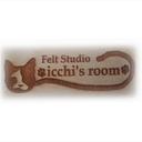 「フェルトスタジオ icchi's room」