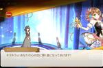 【Epic Seven-エピックセブン】ルリピックアップ! 効果短し輝け乙女よ!引くまで続けるガチャ回