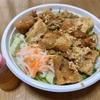 磯子区森の「ベトナム郷土料理 カイユァ」でベトナム料理のお持ち帰り