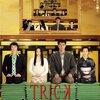 TRICK(トリック) 新作スペシャル2