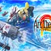 【アークザラットR】スマホアプリ歴代1位のRPG期待!近日リリース予定