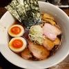 【神奈川】保土ケ谷駅『櫻井中華そば店』で中華そばを食べた。