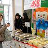 4th:宮城)地産地消のお弁当、考案の気仙沼高生が販売:朝日新聞