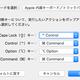自分のキーバインドの環境を晒す(Mac + Win JISキーボード)