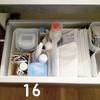常備している薬類はどのくらいある?リビングの引き出し収納の薬類を見直す【100日オーガナイズ】