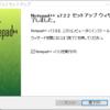 Notepad++でHSPスクリプトを編集・実行できるようにする