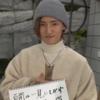 YouTubeで川島如恵留くんに恋をする方法