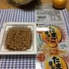 そういえば、たれたっぷり!たまご醤油たれ納豆のタレ。